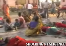 Still from NDTV http://youtu.be/5fmnGeK2cBM